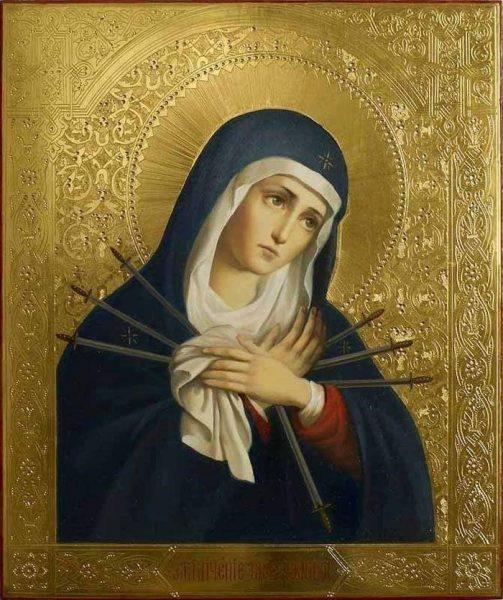 Virgen de los Dolores, Dolorosa Ecuador